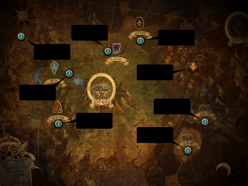 Abnova Locations.png